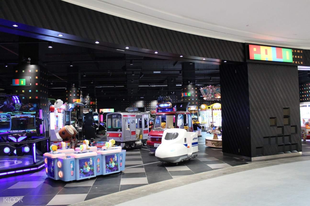 Multiple gaming facilities